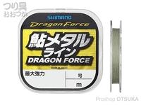 シマノ 鮎メタルライン - LG-A21T #ドラゴンフォースイエロー 0.4号 最大強力1700g 21m