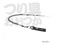 シマノ エンドロープ(渓流・鮎ダモ用) - RP-003K スモークグレー 35cm