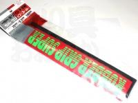 共和 ラバーグリップスーパー - 熱圧着式 ブラック 25×0.5×500mm