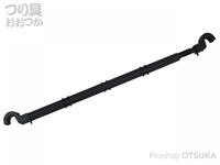 槌屋ヤック マルチグリッパー - RV-51 #ブラック 車に合わせて約85-140cmに伸縮自在