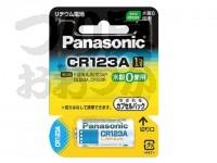 ナショナル リチウム電池 - CR123A