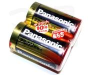 ナショナル アルカリ乾電池 - 単1形  単一形