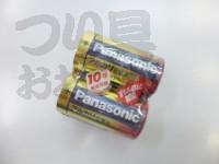 ナショナル アルカリ乾電池 - 単2形  単2形