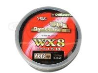 YGK よつあみ ウルトラダイニーマ - WX8  0.6号(4.5kgf) 150m