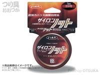 YGK よつあみ ザイロンノット - 5m巻 ブラック 12号