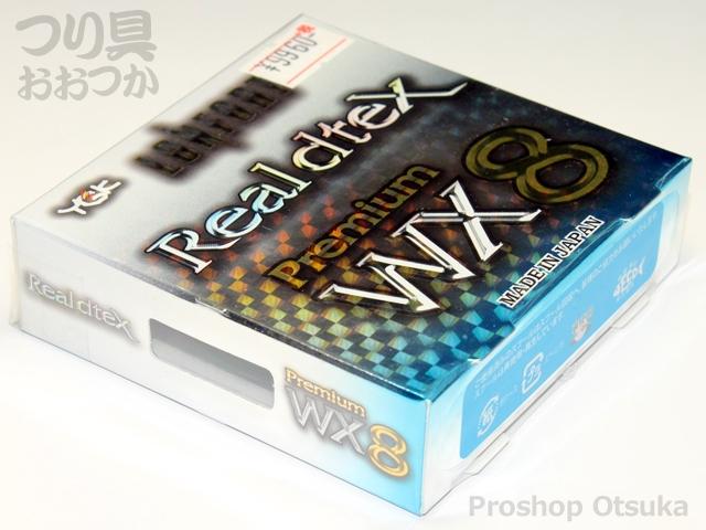 YGK よつあみ ロンフォート リアルデシテックス プレミアムWX8 150m巻 0.4号 MAX12lb #10m毎3色