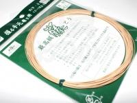 日輪 籐 - 太物