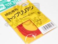日輪 穂先専用トップリリアン - 約1m #赤 0.7mm