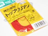 日輪 穂先専用トップリリアン - 約1m #赤 0.9mm