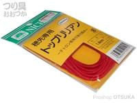日輪 穂先専用トップリリアン - 約1m #赤 1.4mm