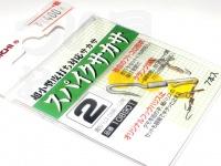 カツイチ スパイクサカサ -  ゴールド/シルバー 2.0号
