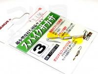 カツイチ スパイクサカサ -  ゴールド/シルバー 3.0号