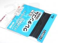 カツイチ ウレタンゴム(背鈎用) - - - 0.3mm