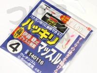 カツイチ ハッキリ マッスル - - - 4号 ウレタンゴム0.5mm使用
