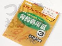 カツイチ 背鈎専用 - III  3号