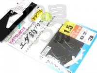 カツイチ エダ鈎プラス - ED-ZC #クリアグリーン ハリ1.5 ハリス・ナイロン0.2号 長さ3cm