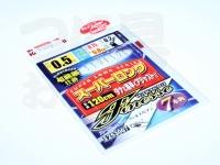 カツイチ スーパーロングフィネスセブン - LFN-7 - 0.5号 枝0.15号 幹0.2号