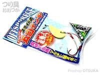 カツイチ スライド式五目テンヤ - OS-2 #グロー 8号 30g