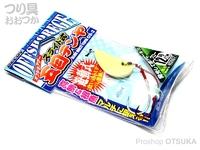 カツイチ スライド式五目テンヤ - OS-2 #グロー 12号 45g