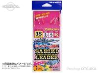 デコイ(カツイチ) サビキリーダーライト - OS-63   サイズ3S 幹糸5lb エダス4lb 全長50cm