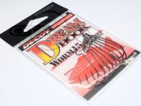 デコイ ワームフック - ドリームフック ワーム15  #1