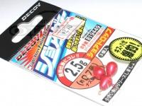 デコイ(カツイチ) ショアゲー - ショアドロップ レッド サイズ 2.5g(約0.7号)