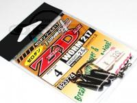 デコイ ワームフック - ゼロダン ワーム217 ブラック #4 2.5g