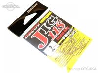 デコイ ワームフック - ジグ11S ストロングワイヤー #シルバー #2