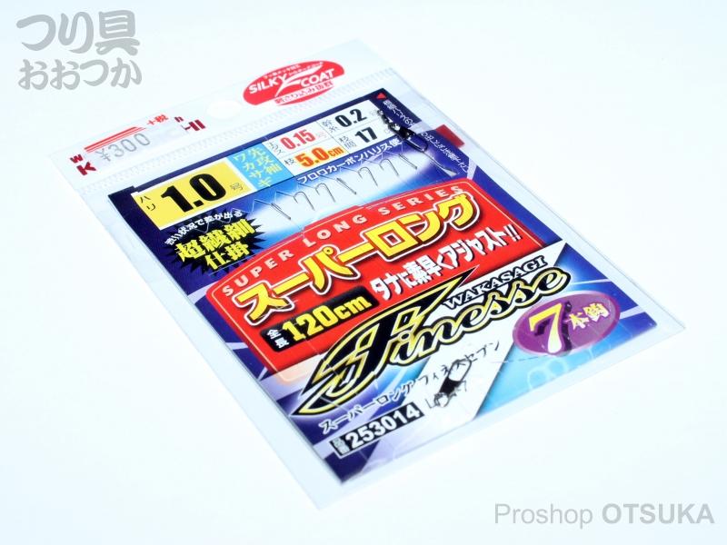 カツイチ スーパーロングフィネスセブン LFN-7 1.0号 枝0.15号 幹0.2号 -