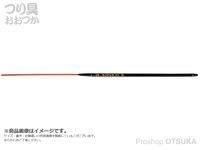 釣研 スリムチヌ - NT  浮力 5B 重量18.4g 非自立タイプ