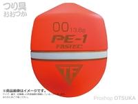 釣研 ファステック - PE-1 #スカーレット 000号 自重13.4g