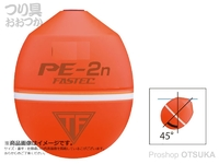 釣研 ファステック - PE-2N #スカーレット 沈め