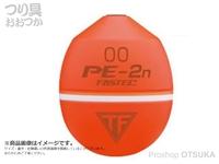 釣研 ファステック - PE-2N #スカーレット 000号 自重10.5g