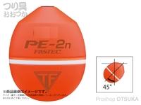 釣研 ファステック - PE-2N #スカーレット 00号 自重13.2g