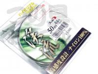 山豊テグス ファイター渓流 - 50m巻 ハイビジュアルイエロー 0.6号