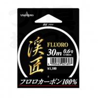 山豊テグス 渓匠フロロ - 30m巻 透明 0.4号
