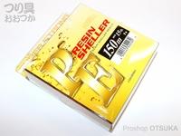 山豊テグス レジンシェラー -  #オレンジ 150m 1号 (14.5lb)