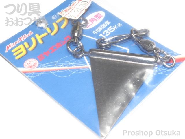 ミヤマエ ヨリトリフィン ヨリトリフィン三角型 重さ25g 全長14cm 引張強度135k