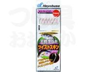 ハヤブサ 実戦サビキ ツイストスキン - SS020 #ピンクレインボー 新アジ11号ハリス3号幹5号全長2.75m