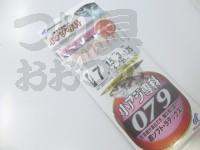 ハヤブサ 小アジ専科 079ピンクスキン
