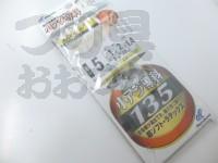 ハヤブサ 小アジ専科 135白スキン - HS135 #シラス 鈎5号-ハリス1号