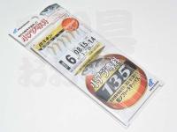 ハヤブサ 小アジ専科 135白スキン - HS135  小アジ6号 ハリス0.8号