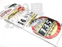 ハヤブサ 小アジ専科 135白スキン - HS135 #シラス 鈎6号-ハリス1.5号
