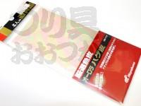ハヤブサ 名人の道具箱 厳選魚皮 - P231 #オーロラハゲ皮 -