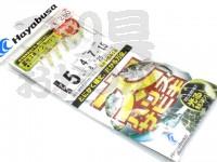 ハヤブサ 太ハリスサビキ - HS416 #蓄光スキン フラッシュ 鈎5号 ハリス4.0号 幹糸7.0号