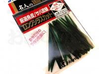 ハヤブサ 厳選魚皮 サバ皮 - P264 #サバ皮緑 45mm