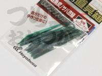 ハヤブサ 名人の道具箱 厳選魚皮 - P263 #サバ皮緑 ロングシラスカット 50mm