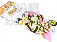 ハヤブサ これ一番シリーズ ピンクスキンサビキ - HS710 #ピンクスキン 鈎4号 ハリス 0.8号 幹糸1.5号