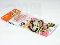 ハヤブサ これ一番シリーズ ピンクスキンサビキ - HS710 #ピンクスキン 鈎9号 ハリス 3.0号 幹糸5.0号