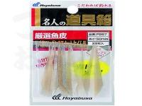 ハヤブサ 厳選魚皮 サバ皮ロングシラスカットケイムラ - P267  38mm